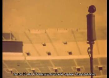 Цвет воздуха — красный (Le fond de l'air est rouge), часть 2 — 1977, реж. Крис Маркер