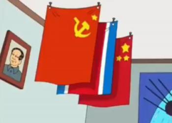 «American Dad!» — Наш сын коммунист! (2006)