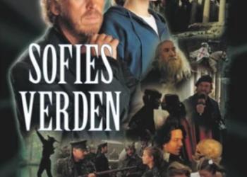 Отрывки из фильма «Мир Софии» (2000)