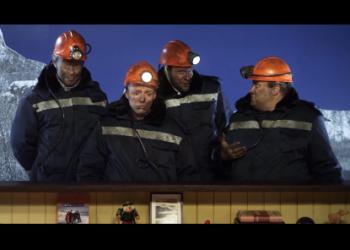 Группа «Что делать?» — Приграничный мюзикл, 2013