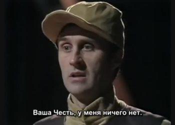 Отрывки из эпизода сериала «Доктор Кто» (15 сезон, 4 серия)
