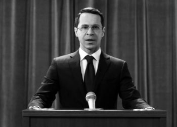 Василий Степанов — «Домашний арест»: Наша Russia (Seance)