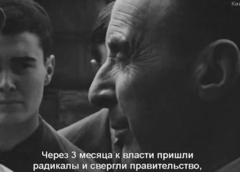 Отрывок из фильма «Прекрасный май» Криса Маркера и Пьера Ломме (1963)