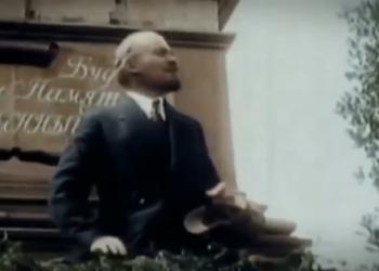 Барто — Ленин (2010)