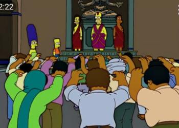 Левый след в «Симпсонах» — 17 сезон, 17 эпизод (2006)