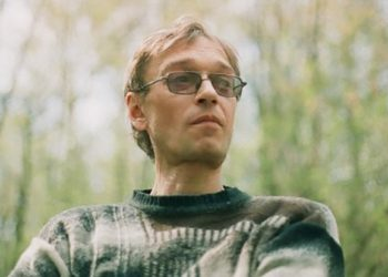 Памяти Бориса Усова