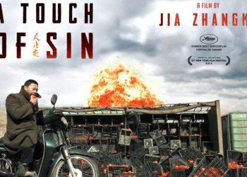 Трейлер социальной драмы «Прикосновение греха» (2013) Цзя Чжанкэ