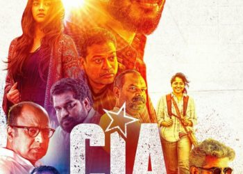ЦРУ: Товарищ в Америке (CIA: Comrade in America), 2017, реж.: Амал Нирад