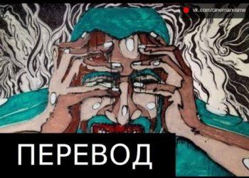 Наш перевод ролика Mad Blender о капитализме и психических болезнях