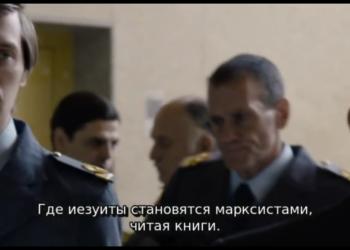 Отрывок из фильма «Два Папы» (Фернанду Мейреллиш, 2019)