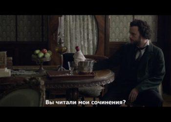 Милая раскадровка из фильма «Молодой Карл Маркс»