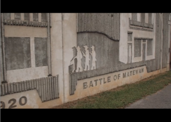 На Means TV вышла документалка «Мэтуон — Народная история»
