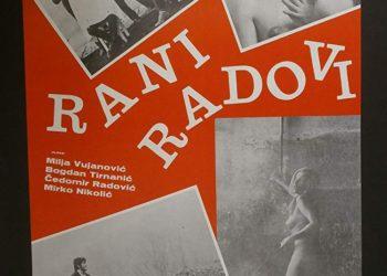 Ранние работы (Rani radovi) — 1969, Югославия