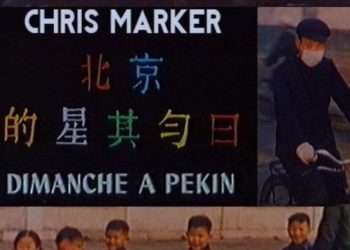 Воскресенье в Пекине (Dimanche à Pékin) — 1956, реж. Крис Маркер