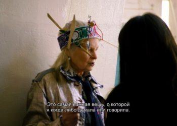Модельер-антикапиталист в фильме «Вествуд: Панк, икона, активист» (2018)