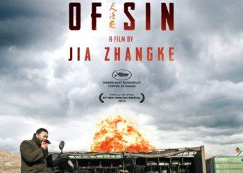 Прикосновение греха (Tian zhu ding) — 2013, Китай