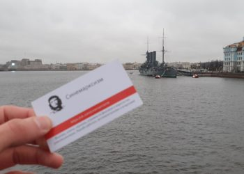 Рубрика «Путешествие визитки»: город трёх революций