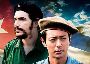 Подборка фильмов про Че Гевару
