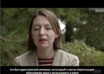 Интервью ирландской писательницы Салли Руни (с русскими субтитрами)