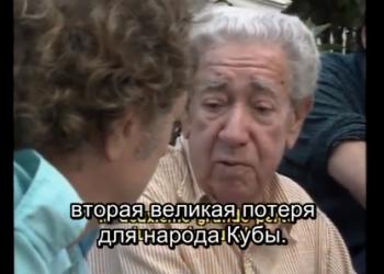 Расскажите мне о Че (Parlez-moi du Che) — 1988, реж. Пьер Ришар (русские субтитры)