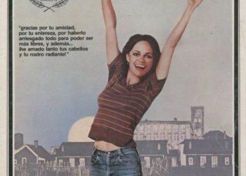 Норма Рэй (Norma Rae) — 1979, США