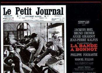 Банда Бонно (La bande à Bonnot) — 1968, реж. Филипп Фурастиэ