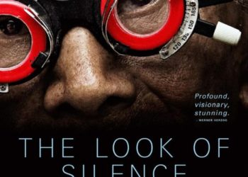 Взгляд тишины (The Look of Silence) — 2014, реж. Джошуа Оппенхаймер