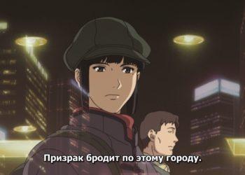 Кадры из аниме «Призрак в доспехах: Синдром одиночки» (2002)