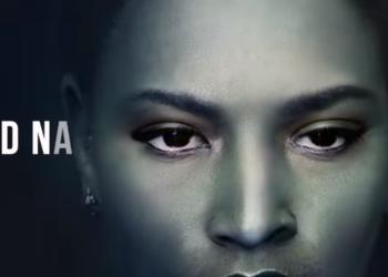 Massive Attack — Eutopia EP (2020) — ББД, офшоры и экология