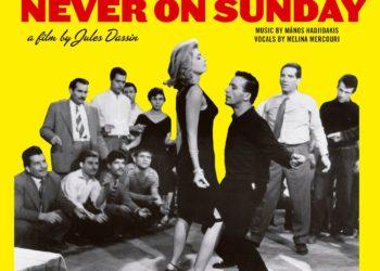 Отрывок из фильма «Никогда в воскресенье» (1960) Жюля Дассена
