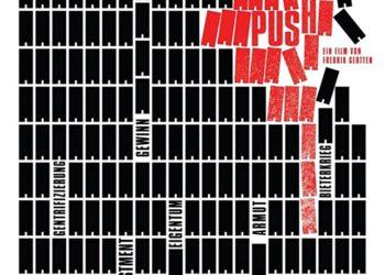Push — 2019, Великобритания