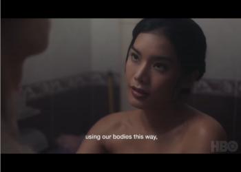 Трейлер сериала «Invisible Stories» (2020)