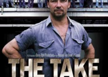 Подборка фильмов о захвате заводов, переходе к рабочей демократии и низовому самоуправлению