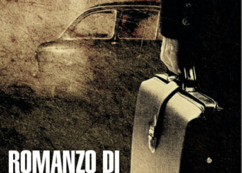 Роман о бойне (Romanzo di una strage) — 2012, Италия