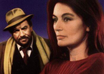 Трагедия смешного человека (La tragedia di un uomo ridicolo), 1981