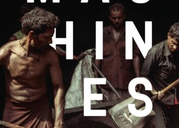 Машины (Machines) — 2016, реж. Рахул Джайн