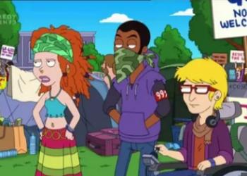 Целая серия про левых в мультсериале «Американский папаша» (S09E15)