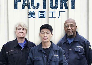 Американская фабрика (American Factory), 2019 (русские субтитры)