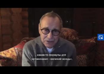 Кончаловский о своём споре с Акирой Куросавой про Ленина