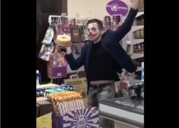 Джокер в магазине