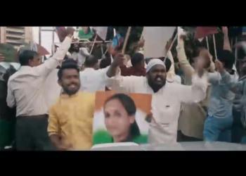 Трейлер нового индийского фильма «Белый тигр» (2021)