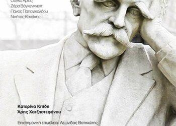 Долгократия (Debtocracy) — Греция, 2011