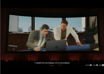 Вымышленный синемарксистский фильм «Meltdown» в GTA 5