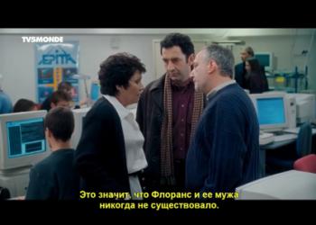 """Забавный отрывок из французского фильма """"Идеальный работник"""" (2002)"""