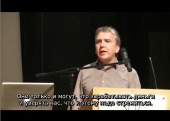 Яркая речь Марка Фишера о связи депрессии с неолиберализмом