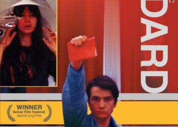 Постеры к фильму «La Chinoise» Жан-Люк Годара