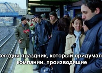 Из фильма «Вечное сияние чистого разума» (2004)