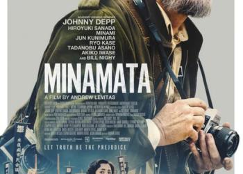 Трейлер фильма «Великий» (Minamata, 2020)