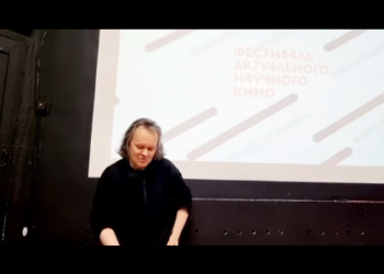 Алексей Цветков о фильме «Откуда берутся деньги?» (2020)