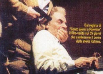 Дело Моро (Il caso Moro) — Италия, 1986